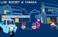 LIVE REPORT@YANAKA